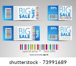 set of color vector sale tickets | Shutterstock .eps vector #73991689
