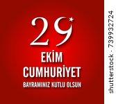 29 ekim cumhuriyet bayrami... | Shutterstock .eps vector #739932724