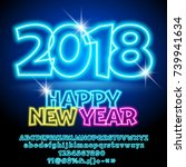 vector colorful neon happy new...   Shutterstock .eps vector #739941634