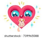 vector heart in kawaii style....   Shutterstock .eps vector #739965088