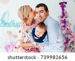 beautiful family with a child... | Shutterstock . vector #739982656