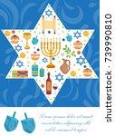 happy hanukkah greeting card ...   Shutterstock .eps vector #739990810