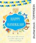 happy hanukkah greeting card ...   Shutterstock .eps vector #739990834