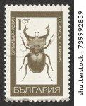 moscow  russia   circa october  ... | Shutterstock . vector #739992859