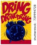 retro alarm clock ringing... | Shutterstock .eps vector #739994728