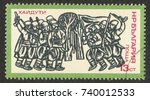 moscow  russia   circa october  ... | Shutterstock . vector #740012533