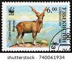 croatia zagreb  24 september... | Shutterstock . vector #740061934