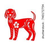 drawing abstract dog for happy... | Shutterstock . vector #740172754