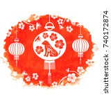 watercolor frame with lanterns... | Shutterstock . vector #740172874