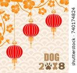 happy chinese new year 2018... | Shutterstock . vector #740174824