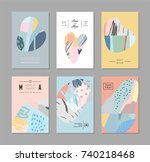 set of creative trendy cards.... | Shutterstock .eps vector #740218468