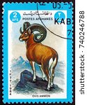 Small photo of CROATIA ZAGREB, 24 SEPTEMBER 2017: a stamp printed in Afghanistan shows argali sheep, ovis ammon, is a wild sheep that roams the highlands of Central Asia, circa 1984