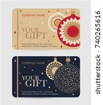 christmas gift certificate with ...   Shutterstock .eps vector #740265616