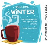 vector cartoon winter lovely... | Shutterstock .eps vector #740311669