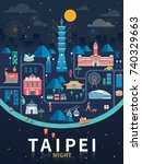 taipei night flat design ... | Shutterstock .eps vector #740329663