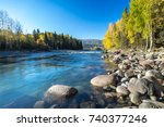 mountains and river | Shutterstock . vector #740377246