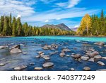 mountains and river | Shutterstock . vector #740377249
