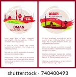 oman national day  even that... | Shutterstock .eps vector #740400493