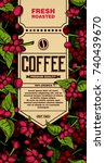 coffee package design  | Shutterstock .eps vector #740439670