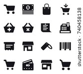 16 vector icon set   cart ... | Shutterstock .eps vector #740458138