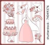 wedding design elements | Shutterstock .eps vector #74049376