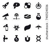 16 vector icon set   rocket ...   Shutterstock .eps vector #740524036