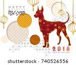 chinese new year 2018. zodiac...   Shutterstock .eps vector #740526556