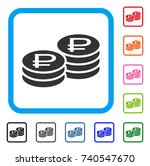 rouble coin stacks icon. flat...