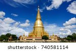 the beautiful pagoda of phra... | Shutterstock . vector #740581114