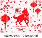 happy chinese new year 2018... | Shutterstock .eps vector #740582398