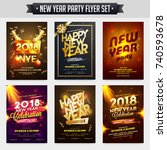 collection of new year party... | Shutterstock .eps vector #740593678