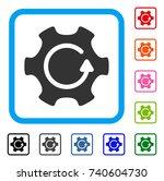 rotate gear icon. flat gray...