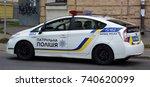 kiev ukraine 09 04 17  car of... | Shutterstock . vector #740620099