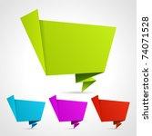 abstract origami speech bubble... | Shutterstock .eps vector #74071528
