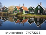 Typical Dutch Houses Reflected...