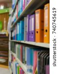 blurred stationery store for... | Shutterstock . vector #740745619