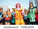 minsk  belarus.september 10... | Shutterstock . vector #740818294