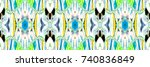 colorful horizontal... | Shutterstock . vector #740836849