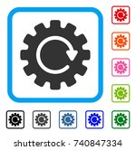gearwheel rotation icon. flat...