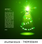 eve tree background  greeting... | Shutterstock .eps vector #740930644