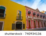 merida city colorful facades of ... | Shutterstock . vector #740934136