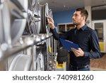 business  maintenance and... | Shutterstock . vector #740981260