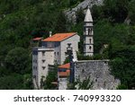 perast  an old stone nautical... | Shutterstock . vector #740993320