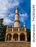 minaret in lednice. south... | Shutterstock . vector #741001690