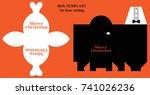 christmas invitation or... | Shutterstock .eps vector #741026236