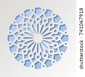 round ornamental 3d cutout... | Shutterstock .eps vector #741067918