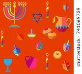 jewish holiday hanukkah... | Shutterstock .eps vector #741069739