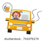 drunk driving. | Shutterstock .eps vector #741070174