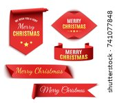 set of red christmas banners.... | Shutterstock .eps vector #741077848