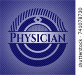 physician emblem with jean... | Shutterstock .eps vector #741078730